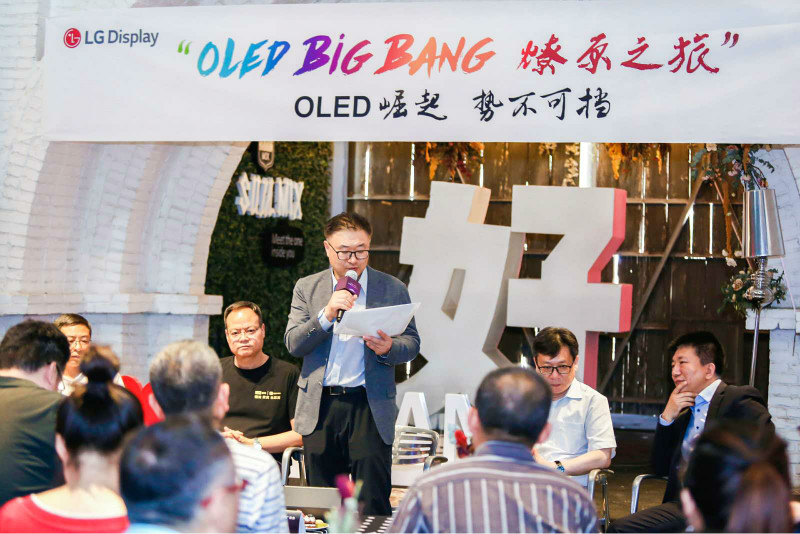 """OLED Big Bang燎原之旅""抵达西安 助力西安市民享受科技健康的生活潮流"